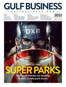 gulf business magazine